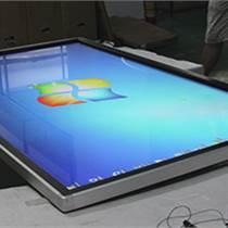 84寸液晶交互電子白板一體機圖片