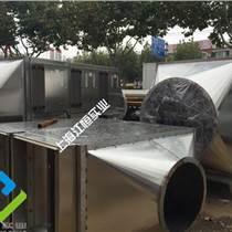 喷漆废气处理塑料废气处理橡胶废气处理