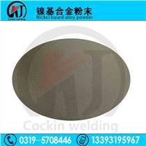 KJ鋁包鎳噴涂粉鋁包鎳打底噴涂粉