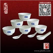 供應精品套裝陶瓷餐具定制,陶瓷餐具促銷禮品批發廠家