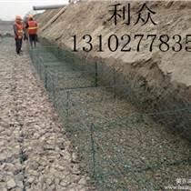 江河生態護理高鋅石籠網箱 生態河道護砌石籠網箱