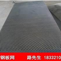 噴塑鋼板網護欄_護欄用鋼板網廠家報價