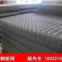 鍍鋅鋼格板廠家直銷建筑用鍍鋅鋼格柵板【冠成】