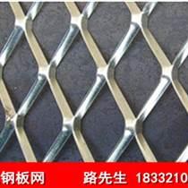 室内装饰用装饰钢板网规格_护坡钢板网价格