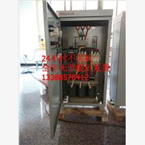 40kW自耦减压起动柜 水泵启动器