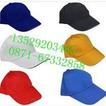 昆明广告帽棒球帽定做鸭舌帽印字