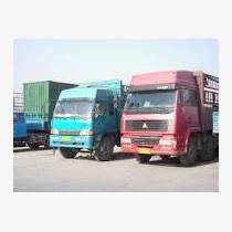 杭州到西安物流行李電瓶車托運