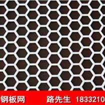 河北六角鋼板網型號規格_六角鋼板網價格/冠成