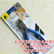 日本馬牌水口鉗PL-726,斜