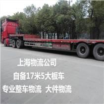 嘉定区物流专线公司:零担运输