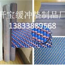廣東硅膠緩沖墊-化纖緩沖墊