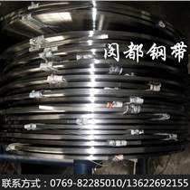 50CrV4彈簧鋼帶 50CrV4退貨彈簧鋼帶 軟料彈簧鋼帶