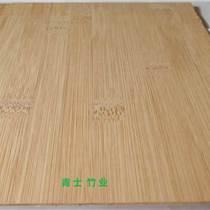 碳化平压竹衣柜门板材批发