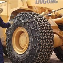 鏟車輪胎防滑鏈價格、保護鏈廠家