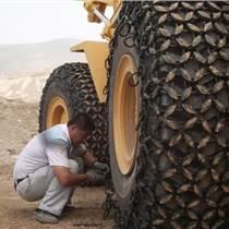 輪胎防護鏈價格、保護鏈廠家直銷