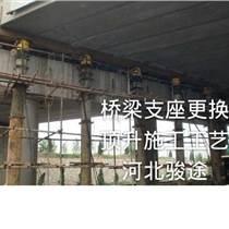 阜新桥梁球形橡胶支座更换/桥梁支座厂家