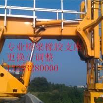 桥梁橡胶支座生产厂家//桥梁支座更换