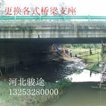 衢州桥梁橡胶支座舟山橡胶支座