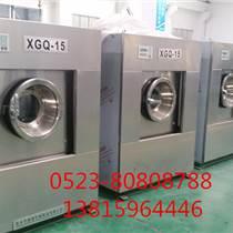 洗涤机械,整熨洗涤设备