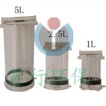 供應直銷LB-800有機玻璃采水器