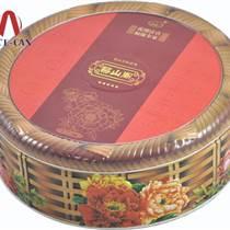 茶葉鐵盒,茶葉鐵罐,月餅盒金屬_博新鐵罐