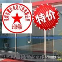 深圳福田區玻璃自動門維修安裝指定找深發門業