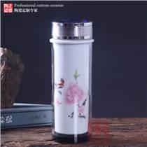 景德镇双层陶瓷养生杯竹节保温杯