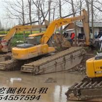 江南湿地挖掘机租赁 13554557594