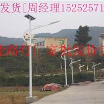 河北太陽能路燈廠家批發價格