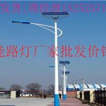 山西太原太陽能路燈廠家批發價格
