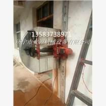 混凝土钢筋切墙机 墙壁开槽机