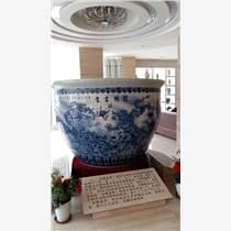 景德镇青花瓷风水大缸