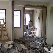 北京专业拆除室内改造拆除010-58546090
