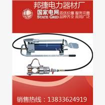 FP-700A腳踏式液壓泵液壓腳踏泵