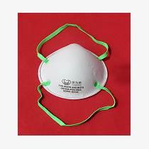 中興勞保保為康9590防塵口罩