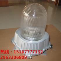 ?倉庫NFC9180防眩泛光燈