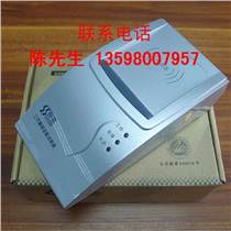 哈爾濱神思ss628-100u網吧身份證閱讀器供應廠家直銷