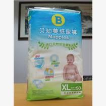 品牌紙尿褲貝知美-母嬰用品加盟