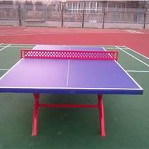 南宁户外乒乓球台厂家批发价格