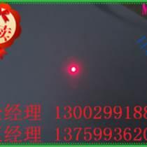 点状红光小功率激光器