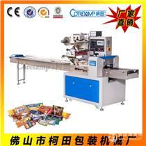 枕式包装机 多功能自动包装机 广东佛山柯田包装机械有限公司