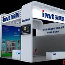 PLC英威騰IVC1-1006MAT
