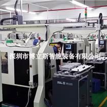 多聯機CNC數控機床機械手設備 上下料自動化機械手廠家