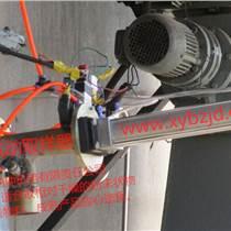 廠家直銷GQ型氣動自動采樣機