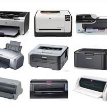 長沙打印機耗材-辦公耗材批發-惠普打印機耗材-長沙深瀾辦公