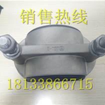 JGH型高壓電纜固定夾