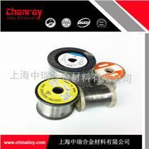 專業供應鋼花牌0Cr25A15電熱絲