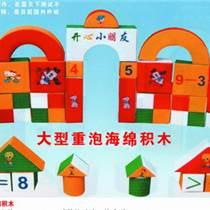儿童积木 益智玩具积木 积木拼图 儿童启蒙玩具积木