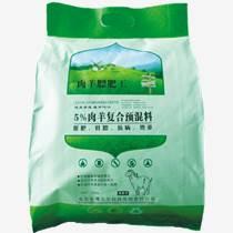 育肥羊育肥前期飼料花生油