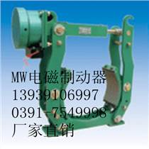 MW200-160电磁制动器 焦作厂家